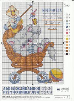 View album on Yandex. Cat Cross Stitches, Counted Cross Stitch Patterns, Cross Stitching, Cross Stitch Embroidery, Embroidery Patterns, Cross Stitch Boards, Cross Stitch Baby, Baby Chart, Stitch Cartoon