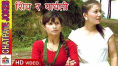 Chatpate Nepali Jokes | Shiva Ra Parbati | शिव र पार्वती | Comedy Video