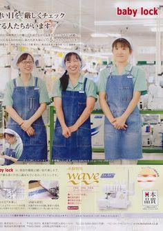 modelist kitapları: Lady Butik 2013-4 Modelista, Japanese Books, Ladies Boutique, Handicraft, Vest, Denim, Sewing, Lady, Womens Fashion