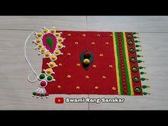 Simple Rangoli Border Designs, Rangoli Simple, Rangoli Designs Latest, Rangoli Designs Flower, Rangoli Borders, Free Hand Rangoli Design, Rangoli Ideas, Rangoli Designs Diwali, Rangoli Designs With Dots