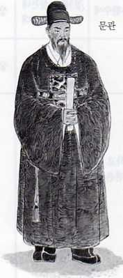 gwanbok (官服)