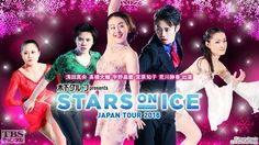 SOI2016東京放送TBS