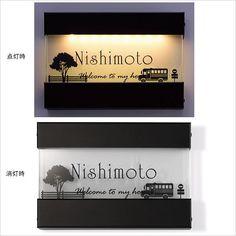 繊細な風景のサイン Ville ヴィーレ /バス【LED付き/LED無し】