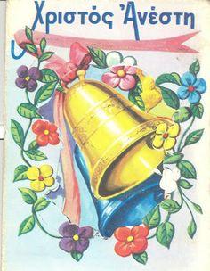 Vintage Easter, Vintage Cards, Happy Easter, Crafts For Kids, Blog, Fun, Postcards, Spiritual, Memories