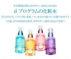 化粧水|d プログラム(d program)|資生堂 D Program, Best Japanese Skincare, Toner For Face, Shiseido, Label Design, Glowing Skin, Packaging, Skin Care, Hands