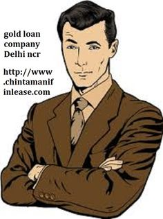 Personal loans in Delhi are very well reputed because of how often people go for it and how systematically the entire process is dealt with.