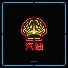 Chinatown-Neon-Signs-Series-14