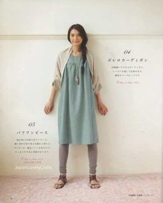 May Me Style Sewing by Michiyo Ito - Japanese Pattern Book for Women - Pochee Special  - Clothing for 4 seasons - B1083. $23.50, via Etsy.