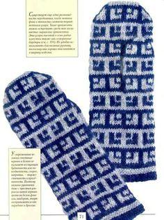 Krāsaini cimdu raksti - Rokdarbu grāmatas un dažādas shēmas - draugiem. Mitten Gloves, Mittens, Knitting Patterns, Blue And White, Collection, Yandex, Albums, Picasa, Pictures