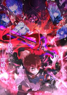 Tagged with art, fate stay night, fate, fate series, fate grand order; Fate Zero, Rin Tohsaka, Fate Archer, Character Art, Character Design, Shirou Emiya, Top Imagem, Fate Stay Night Anime, Anime Characters