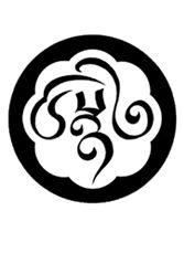 Loving Kindness - Tibetan