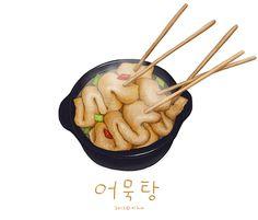 Food painting Food Art Food Art - New Sites Korean Street Food, Korean Food, Food Design, Cute Food Art, K Food, Food Sketch, Food Cartoon, Food Stickers, Food Painting