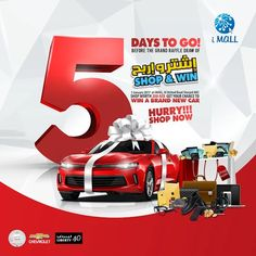5 DAYS TO GO! before the Grand Raffle Draw of iMall's Shop & Win. Hurry! Shop now and get your chance to win a brand new Red Chevrolet Camaro. Grand Raffle Draw will be on January 5, 2017. #iMalluae