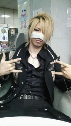Reita --- the GazettE