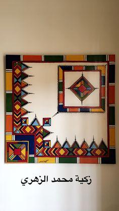 Love Canvas Painting, Silk Painting, Canvas Art, Geometric Pattern Design, Pattern Art, Rajasthani Art, Graffiti Doodles, Arabesque Pattern, Indian Art Paintings