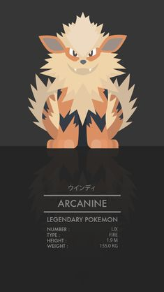 Arcanine by WEAPONIX