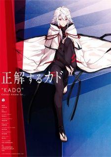 Seikaisuru Kado