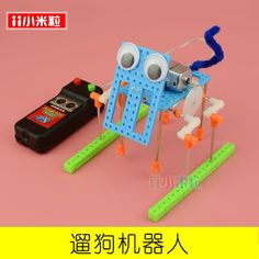 Dog Leg, Robot Design, Hyena, Science Experiments, Dog Walking, Manual, Remote, Electric, Diy