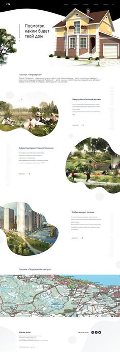 Awesome use of images in the layout News Web Design, Web Design Company, Ui Ux Design, Page Design, Flat Design, Graphic Design, Website Design Layout, Web Layout, Layout Design