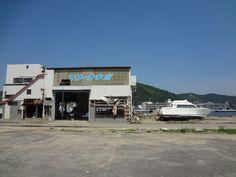 "Ishinomaki City (Miyagi Pref. JAPAN) - ""the Tohoku-Pacific Ocean Earthquake"" stricken area (2011.06.19) Photo 43"
