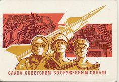soviet postcard