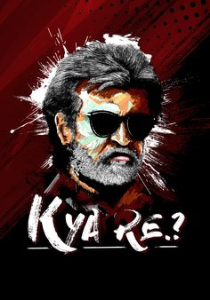 Rajinikanth - Kaala digital art on Behance Actor Picture, Actor Photo, Cute Cartoon Wallpapers, Cartoon Pics, Actors Images, Hd Images, Art Painting Images, Galaxy Pictures, Composition Art