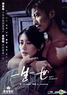 But Always (2014) (DVD) (Hong Kong Version) [Nicholas Tse, Gao Yuanyuan]