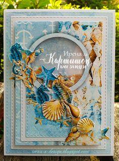 морска шейкър картичка