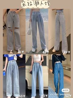 Korean Casual Outfits, Korean Outfit Street Styles, Korean Street Fashion, Korea Fashion, China Fashion, Retro Outfits, Simple Outfits, Cool Outfits, Kpop Fashion Outfits