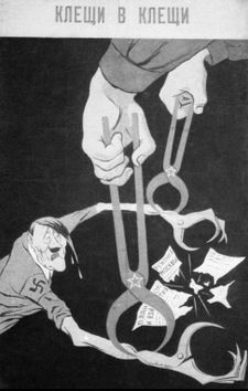 Carteles soviéticos de la Segunda Guerra Mundial