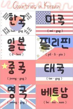Countries in Korean
