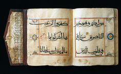 Section from a Koran written in Muhaqqaq, with later leather binding Western India; c. 1300 Each leaf: 25.5 × 19 cm With only three lines of...