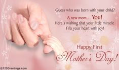 Happy Mothers Day Wishes, Messages, Mothers Day 2019 Wishes, Mothers Day Wishes Mothers Day Wishes in English & Hindi, Happy Mothers Day Wishes Images Mothers Day Pictures Quotes, Famous Mothers Day Quotes, Mothers Day Inspirational Quotes, Mothers Day Poems, Mothers Day 2018, First Mothers Day, Mothers Day Wishes Images, Happy Mothers Day Wishes, Happy Mother Day Quotes
