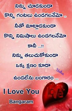 29 Best Bangaram love you images | I love you, Love you, Te amo