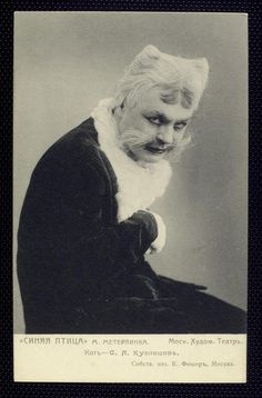 Van Moskvin as cat in The Blue Bird (Maurice Maeterlinck)  Moscow Art Theatre 1908