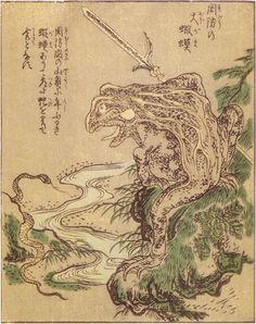 Toriyama Sekien, Lizard Warrior