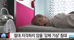 절대 지각하지 않는 방법! Strong alarm, 강제 기상 침대,High Voltage Ejector Bed junping bed 강제 기상 침대,정신이 번쩍드는 알람시계 ㅋㅋㅋㅋㅋㅋㅋㅋㅋㅋㅋㅋㅋㅋㅋㅋ 이...