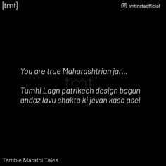 Catch me for more like this ❤️❤️😍😘 Insta - Or Funny Af Memes, Bff Quotes Funny, Naughty Quotes, Some Funny Jokes, Really Funny Memes, Jokes Quotes, Best Quotes, Marathi Jokes, Marathi Status