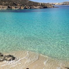 Recommended by a friend and situated in the North of the island. Reachable by canoe/boat from Armier bay from the left. Another hidden. Canoe Boat, Canoe Trip, Malta Beaches, Malta Island, Whitewater Kayaking, Countries Of The World, Beautiful Islands, Travel Photography, Scenery