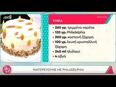Carrot Cake (Κέικ Καρότου)   Πέτρος Συρίγος - YouTube Pudding, Desserts, Youtube, Food, Tailgate Desserts, Deserts, Custard Pudding, Essen, Puddings