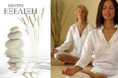 """Η """"Εξέλιξη"""" σας δίνει την ευκαιρία να εμβαθύνετε ακόμα περισσότερο στις τεχνικές της Yoga, στις 15/09/2012, μέσα από ένα 6ωρο προσωπικό σεμινάριο στο οποίο θα διδαχτείτε πώς να ελέγχετε το σώμα και το πνεύμα σας, φτάνοντας στο επιθυμητό αποτέλεσμα σε θέματα αδυνατίσματος, αποτοξίνωσης και ανανέωσης. Αυτές οι τεχνικές φέρνουν το σώμα πιο κοντά σε μια κατάσταση τελειότητας στην λειτουργία του,ενισχύοντας την έμφυτη ικανότητά του για συνεχή ανανέωση και ισχυρό ανοσοποιητικό σύστημα, μόνο με… Health And Wellness, Health Fitness"""