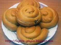 Σταφιδόψωμα της γιαγιάς Greek Beauty, Bagel, Doughnut, Cantaloupe, Sweets, Bread, Fruit, Desserts, Blog
