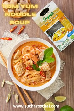 Cook Tom Yum Noodle Soup in just one pot with Sutharos meal kits. The kit comes with organic rice noodles, tom yum soup seasoning, coconut milk, herbs and spices for that authentic taste made super easy!