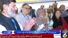 Business Man Panel Fpcci Election Campaign Opening Ceremony at Peshawar News 6, Opening Ceremony, Campaign, Business, Youtube, Store, Business Illustration, Youtubers, Youtube Movies