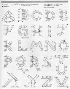 Best 11 Crochet Pattern For Every Letter In The Alp - Crochet Quilling Ideas Crochet - Diy Crafts Appliques Au Crochet, Crochet Motifs, Crochet Diagram, Crochet Chart, Crochet Stitches, Crochet Patterns, Applique Patterns, Alphabet Au Crochet, Crochet Letters Pattern
