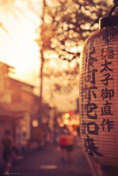 Paper lantern. Gion, Kyoto. 黒によって発見