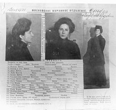 """mugshot of russian revolutionary lidia sture, 1908. sture was involved in a plot to assassinate grand duke nikolai nikolaevich and minister of justice ivan shcheglovitov and was later executed. sture and her comrades serve as the basis for leonid andreyev's novella """"the seven who were hanged."""""""