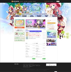 Finding Neverland Online Finding Neverland, Game Start, Online Games, Japan, Japanese