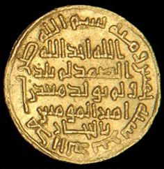 -Most expensive gold Dinar