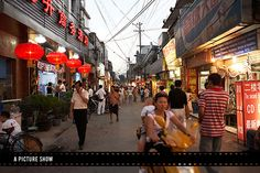 hutong09-header-select